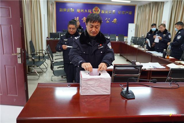 第七党支部选举大会